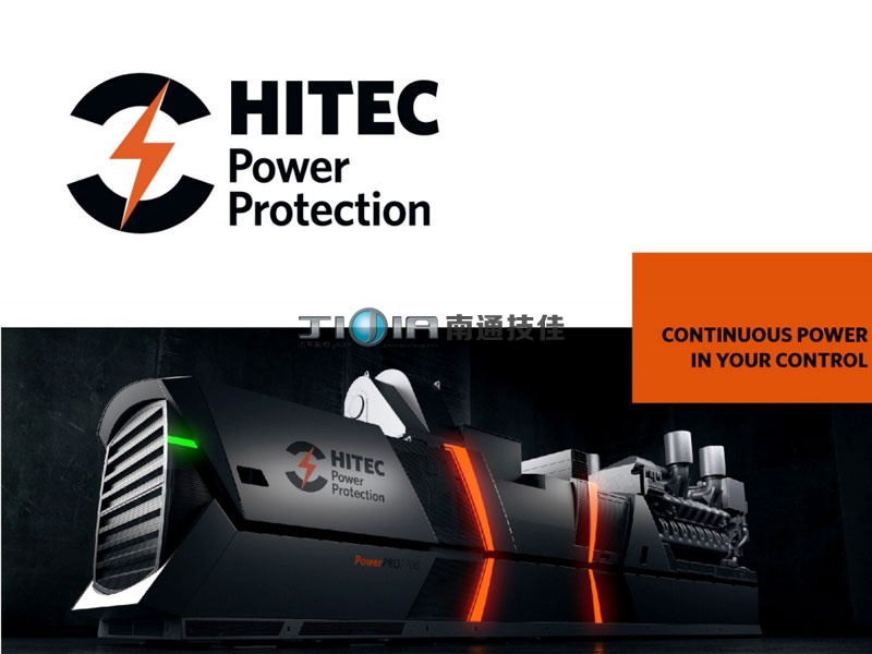 HITEC产品说明